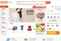 Website TAOBAO