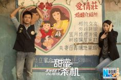 """Two of Taiwan's most popular celebrities Alec Su and Ariel Lin star in the film """"Sweet Alibis"""""""