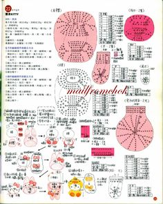 Hello Kitty amigurumi ~ Wahh!  I can't do this...  On;, I don't read Japanese, & Two; it looks far to complicated.  TT ^ TT
