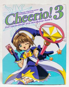 Cardcaptor Sakura Cheerio! 3 Art Illustrations Collection Book JAPAN ANIME MANGA