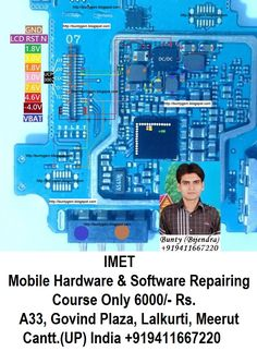Samsung Galaxy LCD Display Light Problem Solution Jumper Ways All Mobile Phones, Hardware Software, Problem And Solution, Account Verification, Samsung Galaxy, Display, Education, Iphone, Jumpers