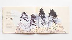 http://andressandoval.com/projetos/books/viagens-para-lugares-que-eu-nunca-fui/