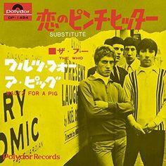 Substitute/Waltz For A Pig - Japan - 1966 Polydor 45 John Entwistle, Vintage Concert Posters, Roger Daltrey, Vinyl Cd, 60s Music, Lp Cover, Rockn Roll, Classic Rock, Albums