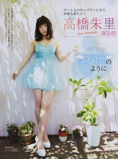 AKB48 Juri Takahashi Tenshi no Yoni on EX Taishu Magazine - JIPX(Japan Idol Paradise X)