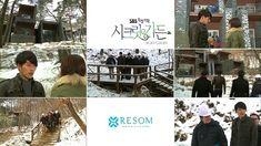 Sang-E's Photo Blog :: [후지 X-T1] 드라마 시크릿가든 촬영지..... 제천 리솜 포레스트... 드디어 다녀왔습니다... 으흐흐