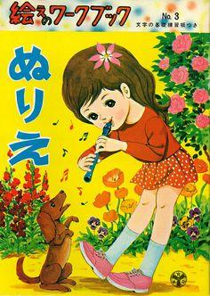 Japanese Vintage Coloring Book | Flickr - Photo Sharing!