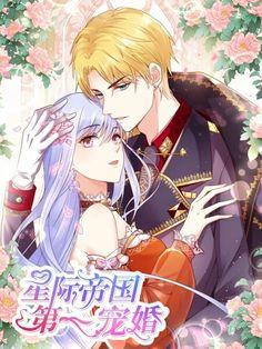 Otaku Anime, Anime Cupples, Chibi Anime, Anime Couples Manga, Anime Art, Anime Love, Manga Love, Romantic Anime Couples, Romantic Manga