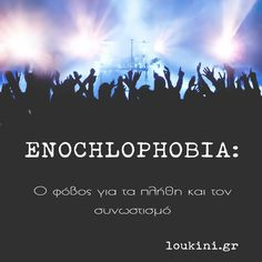 20paraksenesfovies-enochlophobia