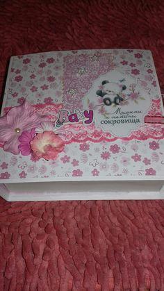 Первая коробочка