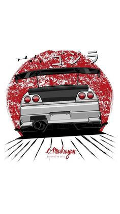 Electric Motor For Car, Cool Car Drawings, Nissan Gtr Skyline, Drifting Cars, Car Illustration, Car Posters, Automotive Art, Japanese Cars, Jdm Cars