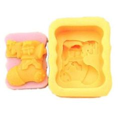 qinxi Boots Baking Fondant Cake Chocolate Candy Mold,L6.7cm*W5cm*H2.7cm * New and awesome product awaits you, Read it now  : Candy Making Supplies