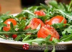 Σαλάτα με ρόκα, ντοματίνια, μανιτάρια και σως βαλσάμικο