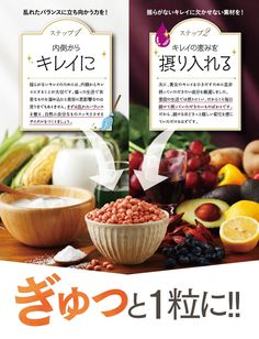 きらりのおめぐ実 Food Banner, Banner Design, Flyers, Web Design, Packaging, Place Card Holders, Layout, Website, Beauty