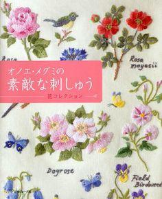 Maravilloso bordado Onoe Megumi - flor bordados colección - arte japonés libro - diseños de bordado de mano - tutorial fácil - B783