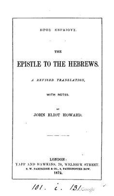 Howard Hebrews Title, Bible In My Language