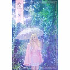 Established: 140801 WJSNDaily is dedicated to Starships 13 membered girl group WJSN (Cosmic. Yuehua Entertainment, Starship Entertainment, Kpop Girl Groups, Kpop Girls, Wjsn Luda, Kim Hyun, Cheng Xiao, Girl M, Outfit Maker