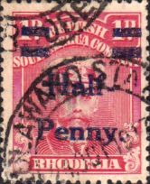 Rhodesia 1917 British South Africa Company Surcharged SG 280 Fine Used Scott 139 Other Old Rhodesian Stamps HERE
