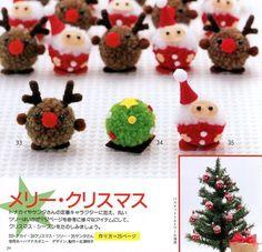 PDF Pattern Christmas Pompom Reindeer, Santa and Tree Mascot Plush