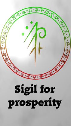 Sigil pela Prosperidade, Wolf Of Antimony Occultism Wiccan Symbols, Magic Symbols, Symbols And Meanings, Spiritual Symbols, Chinese Tattoo Designs, Magick Spells, Luck Spells, Green Witchcraft, Wiccan Spell Book
