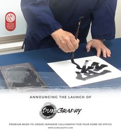 We are proud to announce the launch of Sumigraphy, Premium Made-to-Order Japanese Calligraphy