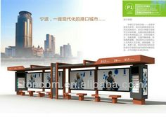 Thc-51 Modern Bus Stop Shelter Design - Buy Modern Bus Stop