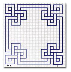 Blue geometric graph paper blue Geometric geometricdrawing graph Paper Blue geometric graph paper is part of Graph paper drawings - Blackwork Patterns, Blackwork Embroidery, Zentangle Patterns, Cross Stitch Patterns, Quilt Patterns, Graph Paper Drawings, Graph Paper Art, Graph Paper Journal, Pencil Drawings