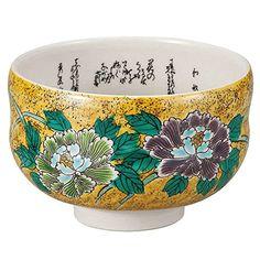 Japanese Matcha Bowl Yoshidaya Kutani Yaki(ware) -- Click image for more details.