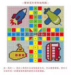 Köşeden Başlamalı Bebek Battaniyesi - Mimuu.com Crochet Toys, Kids Rugs, Birds, Decor, Amigurumi, Decoration, Kid Friendly Rugs, Bird, Decorating