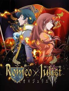 Romeo x Juliet ♥. I actually have mixed feelings about this one.