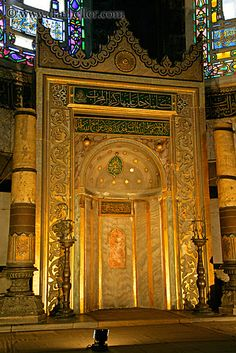 Hagia Sophia golden doors