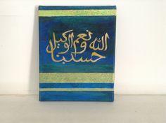 Royal Blue Art by TashkeelDesigns on Etsy