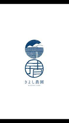 自分の農園のロゴ