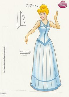 Miss Missy Paper Dolls: Foreign Disney Princess follow this link for tons of Disney princess dolls Paper dolls