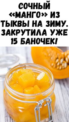 Pie Recipes, Cooking Recipes, Cake Topper Tutorial, Tasty, Yummy Food, Russian Recipes, Salsa, Bon Appetit, Food And Drink