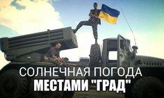 украина где будет евровидение
