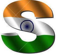 Devendra Name 3d Wallpaper Independence Day Indian Alphabet Flag Letter S Tiranga
