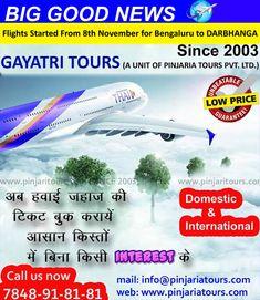 Bengaluru to Darbhanga Cheapest Fare Call n* WhatsApp *9691-91-81-81* Web: www.pinjariatours.com Air Ticket Offer, Air Ticket Booking, International Flight Tickets, Book Flight Tickets, Cheap Air Tickets, The Unit, Tours, Customer Support, Easy