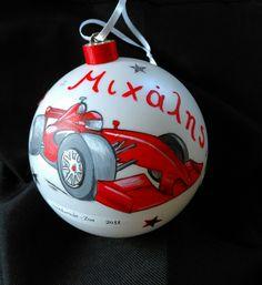 F1 Χριστουγεννιάτικη μπάλα ζωγραφισμένη στο χέρι!
