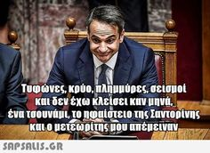 Funny Vid, Funny Jokes, Hilarious, Funny Moments, Laugh Out Loud, I Laughed, Greece, My Life, Lol