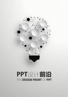ppt design http://page.renren.com/601842666