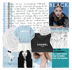 """""""CRY BABY"""" by tpuselc ❤ liked on Polyvore featuring мода, Chanel, Giambattista Valli, Brinkhaus и fashionbytia"""