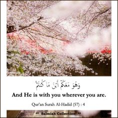 Salmiah Collection - Flowers of Life: Islamic Quote He is with you wherever you are Quran Surah, Allah Quotes, Oddly Satisfying, Hadith, Islamic Quotes, Motivational, Spirituality, Calligraphy, Dreams