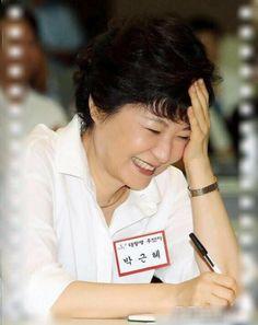Korean President, Presidents, China, Apps, Porcelain Ceramics, Porcelain
