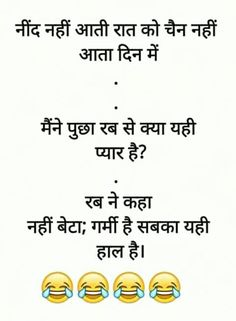 Funny Happy Birthday Pictures Hilarious Awesome 59 Ideas For 2019 Funny Jokes In Hindi, Funny Qoutes, Funny Quotes For Teens, Jokes Quotes, Mom Jokes, Mom Humor, Funny Happy Birthday Pictures, Funny Birthday, Whatsapp Fun