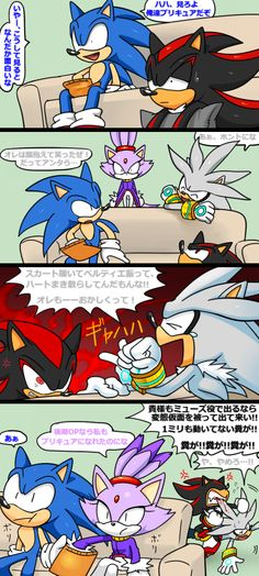 Not Silver!  Thanks a lot Sonic and Blaze! Blaze your supposed to like him!