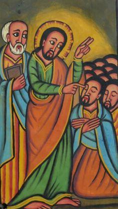 Ethiopian Religious Art ...