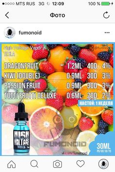 Premium E-liquids straight from the manufacturer Diy Vape Juice, Vape Diy, E Juice Recipe, Recipe List, Clone Recipe, Light Cakes, Cherry Candy, Fruit Jam, Mixed Fruit