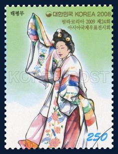 Korea Stamp -PHILAKOREA 2009 24th Asian International Stamp Exhibition, Taepyeongmu, Traditional Clothes, green, white, 2008 4 10, 필라코리아 2009 제24회 아시아국제우표전시회, 2008년 4월 10일, 2611, 태평무, postage 우표