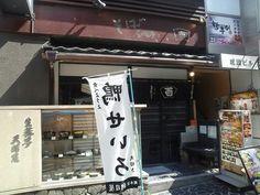 -Asahiya- http://alike.jp/restaurant/target_top/33231/