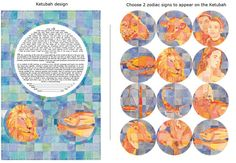 Zodiac Ketubah – old tradition in new contemporary way by Moshe Mikanovsky